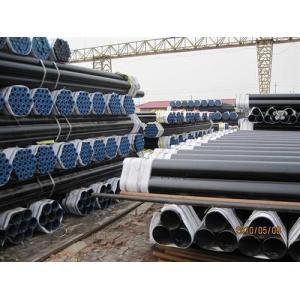 China SAW / ERW API 5L Line Pipe black painted , Seamless api 5l grade b pipe on sale