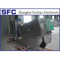 SS304 Volute Dewatering Press Machine , Pharmaceutial Slurry Dewatering Equipment