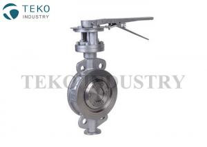 China Bi - Directional Seal Triple Offset Butterfly Valve Metal Seated With Wafer Lug End on sale