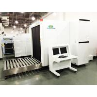 Security Products X Ray Scanner for Airport Pallet Cargo Scanner