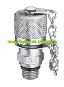 China Hydraulic Test Coupling Test Point on sale