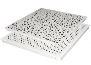 China Waterproof White Clip In Ceiling Tiles Perforated Metal Ceiling Tiles For Office on sale