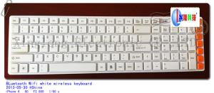 China Bluetooth white mini wireless keyboards on sale