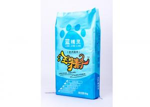 China Food Grade Woven Polypropylene Feed Bags , Thread Sewing Bottom Woven Poly Bags on sale