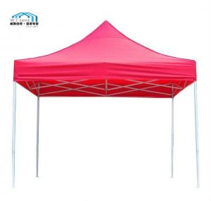 China 3x3 Red Folding Shade Tent UV Resistant For Advertising Events on sale