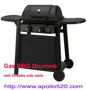 China Camping Gas BBQ 2burners on sale