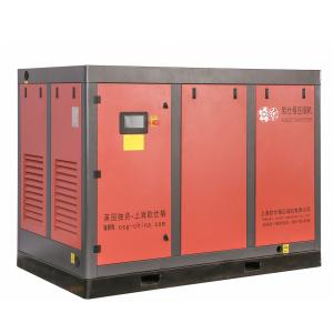 China VSD 110kw High Power Two Stage Screw Compressor /Industrial Air Compressor Frequency Inverter Rotary Scew Air Compressor on sale