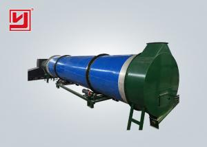 China Brewer's Spent Grain Rotary Drying Machine Reasonable Design Easy Operate on sale