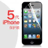 China Clear LCD Screen Protector Cover Guard Film For Apple iPhone 5 on sale