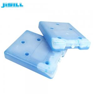 China 1800g Food Grade HDPE Large Cooler Ice Packs Non - Toxic For Cold Seafood on sale