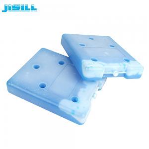 Quality Высокий эффективный восходящий поток теплого воздуха 4 градуса пузыря со льдом к for sale