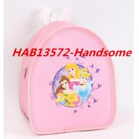 China 2014 Material PU School Bag For Girls -HAB13572 on sale