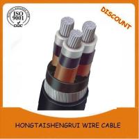 STA/SWA Power Cable/XlPE Copper Cable