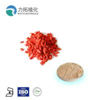 China 50% - 98% Freeze Dried Powder Natural Fructus Lycii Extract Anti - Aging on sale