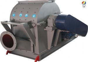 China Wood pellet Hammer Mill Machine For Crusering Grass, Straw, Stalk on sale
