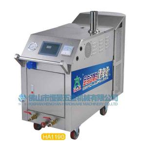 China LPG Gas Full Mobile Steam Car Washer with Two Steam Guns on sale