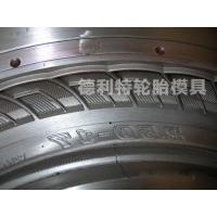 China EDM Molding Motorcycle Tyre Mould on sale