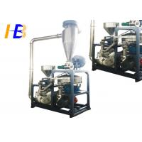 10 - 80 Mesh Stainless Steel Pulverizer For Waste PP Paper Cups Recycling