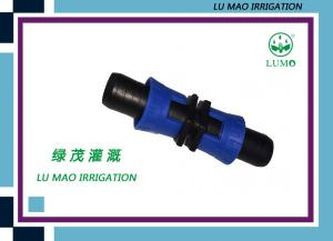China Garden Drip Irrigation Fitting Irrigation Drip Tape Turn Off Control on sale