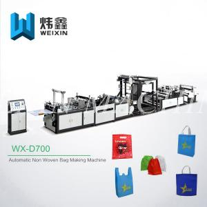 China High Speed Shopping Bag Making Machine / Polythene Bags Making Machine Automatic on sale