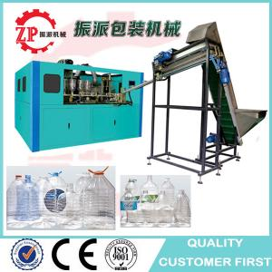 China Automatic oil mineral water big pet bottle blowing machine factory from China on sale