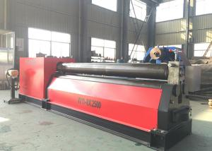 China Adjustable Steel Sheet Rolling Machine , Plate Bending Rolling Machine Heavy Weight on sale