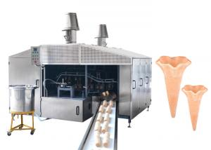 China Ice Cream Cone 1.0 HP Automaton, 4-5 Gasoline Consumption, Gas System Wafer Production Line Double Door on sale