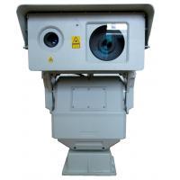 HD CCTV Long Distance Infrared Camera , City Surveillance Laser Night Vision Camera