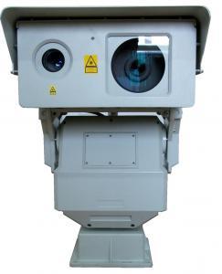 China Optical Zoom 2 Megapixel Long Range Infrared Camera PTZ IP Laser HD Infrared Lens on sale
