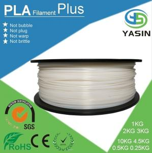China 3D Printer Flexible Filament 1.75mm 1KG / Roll Anti Static 136 ~ 369 Meters on sale