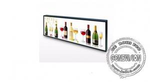 China Ultra Wide Stretched Display Screen , Advertising Stretched Lcd Monitor Full HD on sale