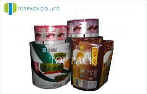 China Chocolate Laminated Packaging Film Rolls , Plastic Cup Sealing Film on sale