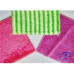 専門の魔法のタケ繊維の台所 Dishcloths、皿の洗浄の布