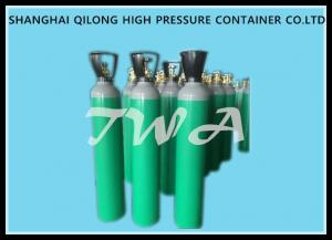 Quality 13.4L Standard Argon Welding Cylinder High Pressure 580mm Height for sale