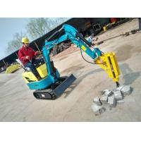 hot sale small works mini 0.8T excavator with Yanmer EPA certificate