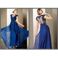 Stunning Sheer Back Beaded Sequins Long Prom Dresses With Cap Sleeves