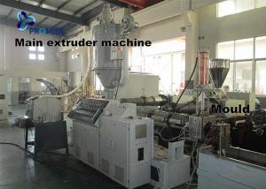 China PP packing belt extrusion line / PP strap making line / PP band extruding machine on sale