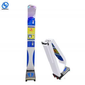 China DC12V Output Voltage Bmi Measurement Machine / Digital Body Analyzer Scale Iron Material on sale