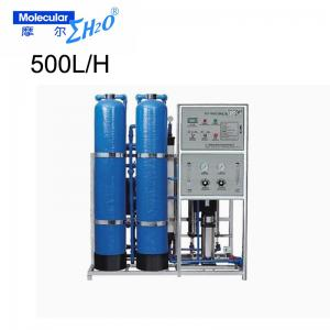 China 500LPH commercial Water Softener Machine full automatic  / RO system machine on sale
