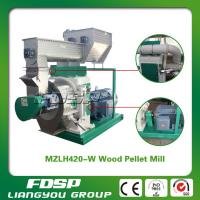 China CE certificated 1T/H MZLH420 wood chips pellet press on sale