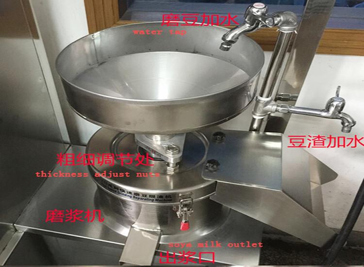 industrial big capacity soy milk grinding machine processing