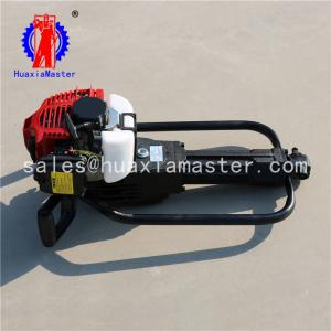 China China Sale QTZ-1 Small Portable Soil Sampling Drilling Rig With High Quality on sale