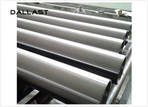 China No Cracks Chrome Round Bar Surface Roughness Ra 0.2-0.4 Corrosion Protection Rods on sale