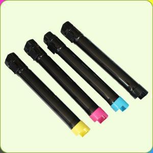 China compatible xerox 7500 toner cartridge on sale