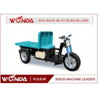 China Three Wheel Electric Cargo Trike Car Motorcycle Power Driven Vehicle YPC6M on sale