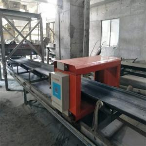 China Toucn screen conveyor metal detector machine for industry/mineToucn screen conveyor metal detector machine for industry/ on sale