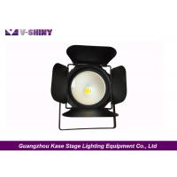 China 100W Cool White & 100W Warm White 2 in 1 Led Projector Light For Stage Washing on sale