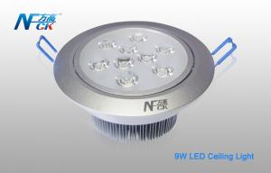 China High Brightness 9W 120V Dimmable LED Ceiling Lights , 860Lm Nature White LED on sale