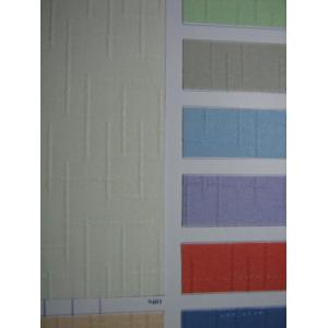 China Vertical Window Blind on sale