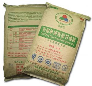 China Environmentally Friendly EPE Foaming Additive Distilled Glycerin Monostearate on sale